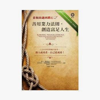 http://www.books.com.tw/exep/assp.php/toprachel/products/0010452258?utm_source=toprachel&utm_medium=ap-books&utm_content=recommend&utm_campaign=ap-201404