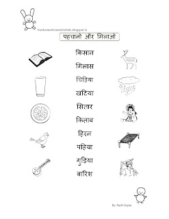 Worksheet Hindi Cl 5 Also Worksheet For Class 3 Pdf Also Worksheet ...