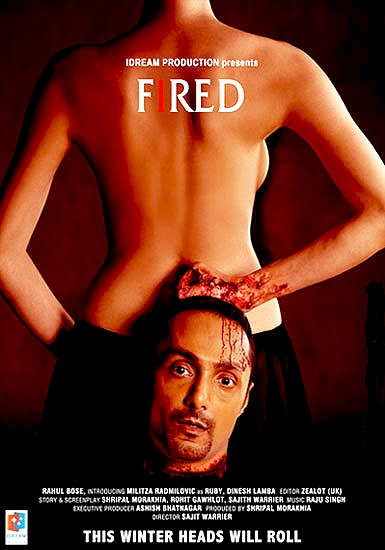 fired hindi Full movie 2012 Watch online