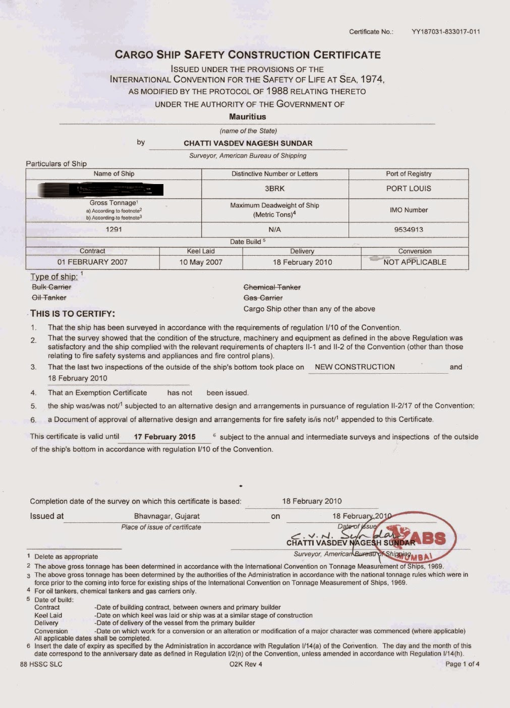 Marine engineering cargo ship safety construction certificate marine engineering 1betcityfo Image collections
