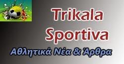 Trikala Sportiva