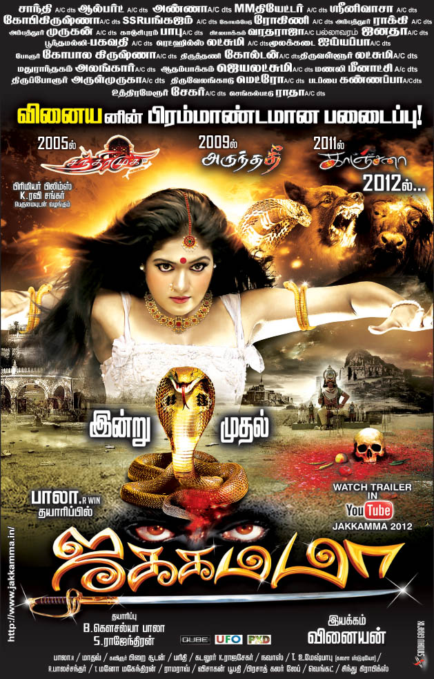 torrent new tamil movies download