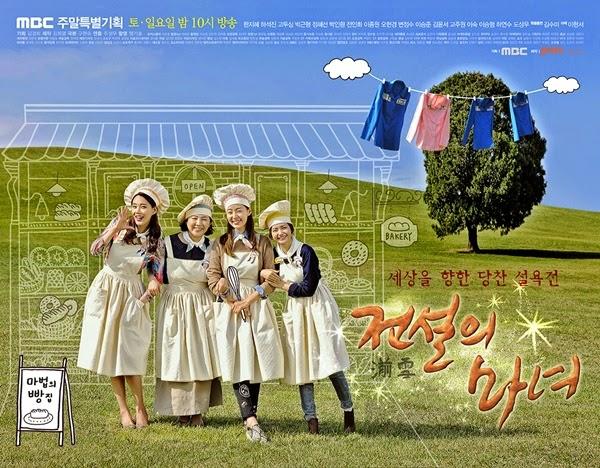 韓劇傳說的魔女(湔雪的魔女)線上看 第17集