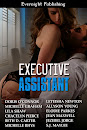 Suddenly - Exceutive Assistant Anthology