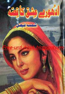 Adhoray Ishq Ka Qisa By Shamsah Faisal