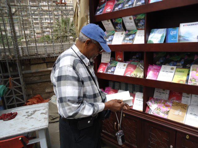 مبادرة أهلا افتتاح مشروع المكتبة الإسلامية ميناء بورسعيد السياحي التعريف بالإسلام مجانا