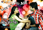 Boy Meets Girl Tholiprema katha movie wallpapers-thumbnail-9