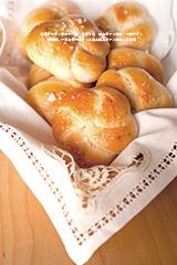 Reoselline di pane aromatico