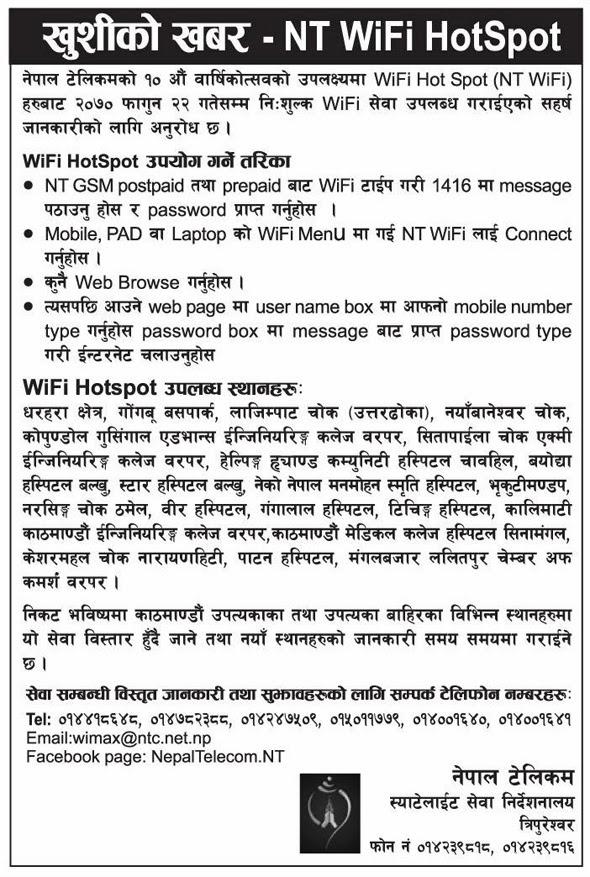 nepal telecon free wifi internet service