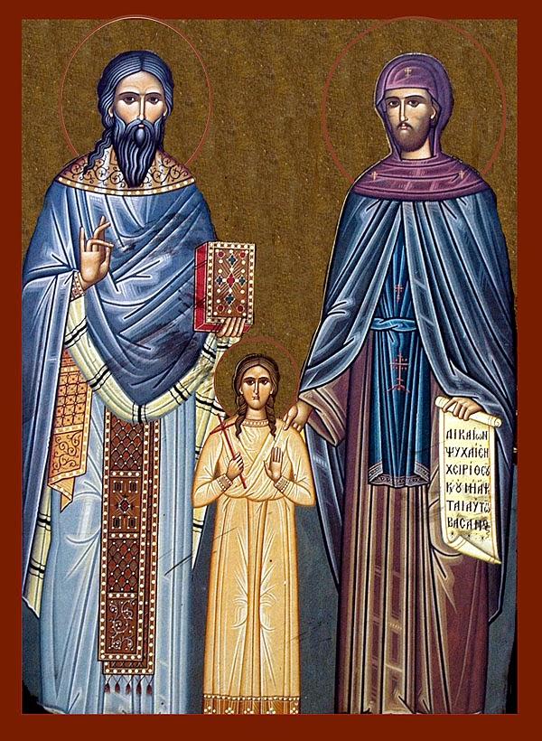 Holy Neo-Martyrs Raphael, Nicholas & Irene