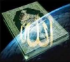 Download MP3 Al-Qur'an di GDRIVE