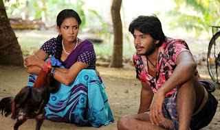 Gundello Godari Movie Stills