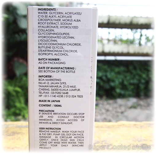 Exfo Clear Fine Gel details and ingredients list