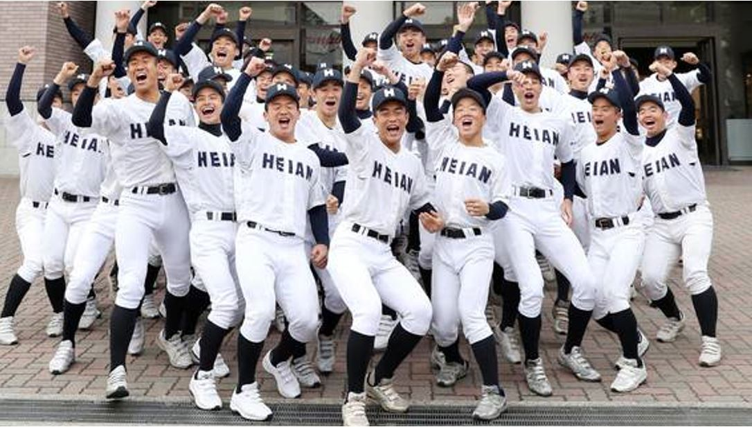 部 龍谷 野球 大 平安