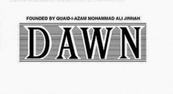 ... dawn news الجديد علي النايل سات 2015 dawn news 11804