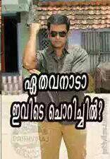 Malayalam Movie Unforgettable Dialogues Gold Edition, Facebook Photo