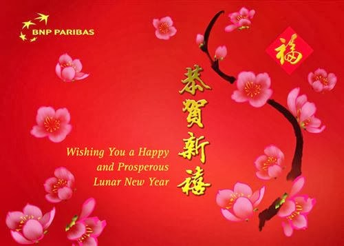 Printable Happy Chinese New Year Greeting Cards 2016