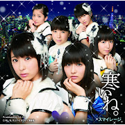 S/mileage