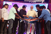 Govindudu Andarivadele Audio Release photos-thumbnail-13