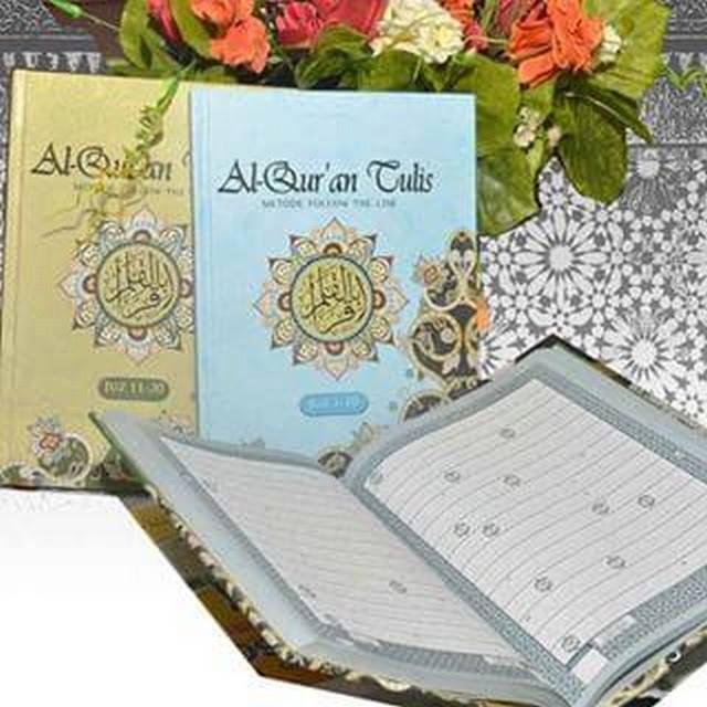 Quran Follow The Line (QFTL)