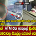 Couple's Unusual activity caught on camera in ATM Center