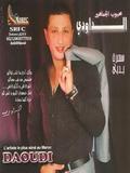 Abdellah Daoudi-Galouli Rkab Sfina