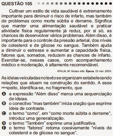 ANÁLISE - ENEM/2011 - QUESTÃO 105 - PROVA CINZA