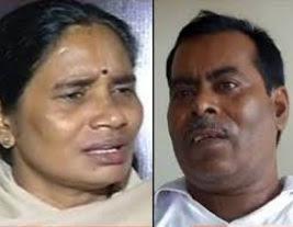 निर्भया उर्फ ज्योति सिंह के माता-पिता को पत्र