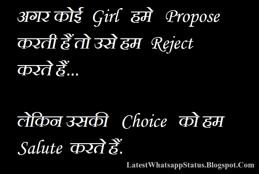 Single line attitude status in hindi