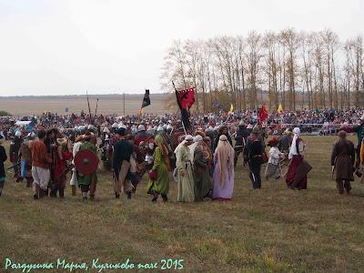 Куликовская битва 635 лет реконструкция войско