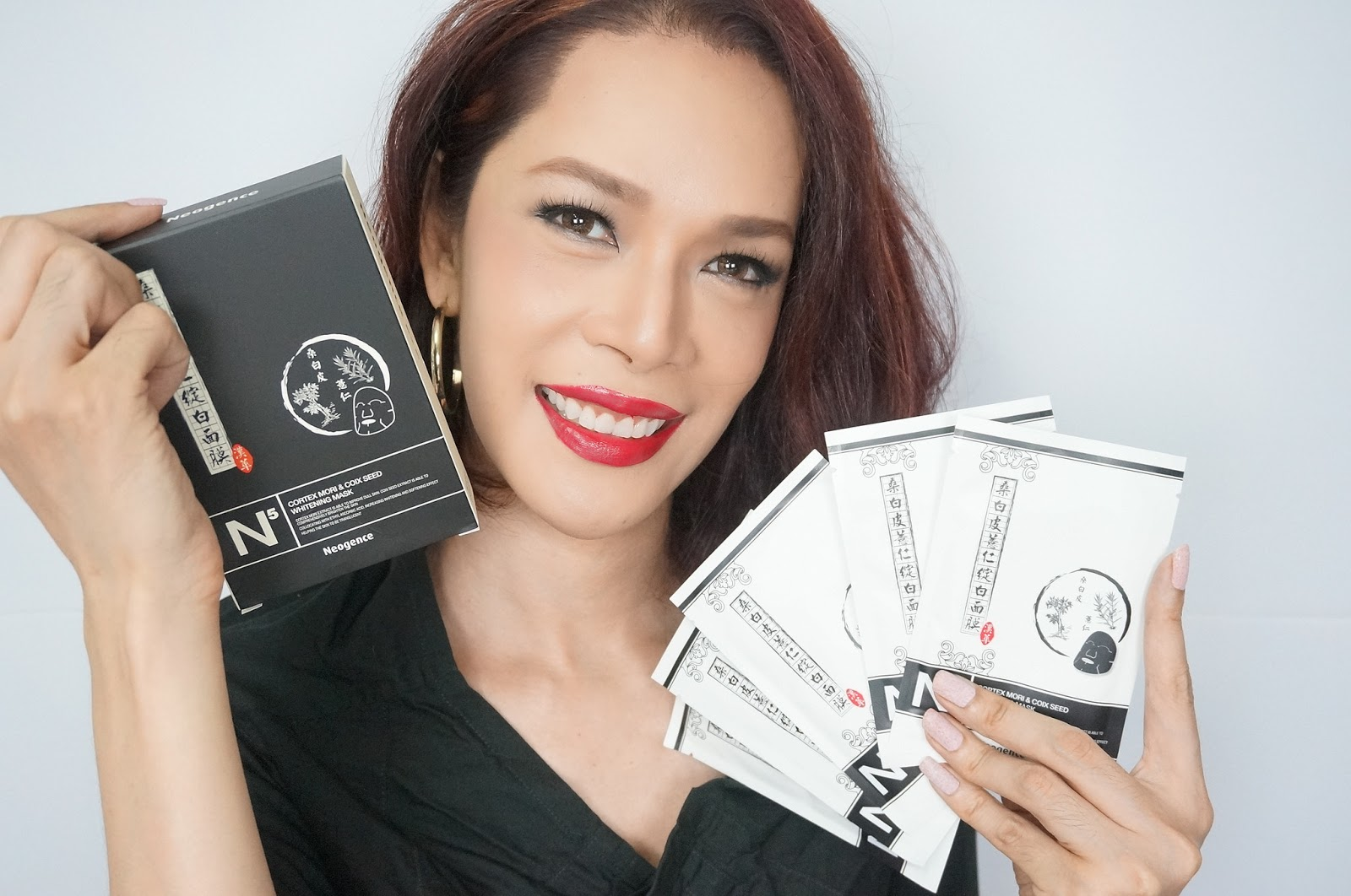 Techyladygogo รีวิวมาส์กดำ Neogence N5 Black Sheet Mask review
