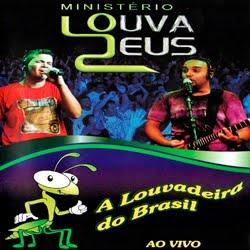 Ministério Louva Deus – A Louvadeira do Brasil 2012