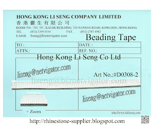 Beading Tape Manufacturer and Supplier - Hong Kong Li Seng Co Ltd