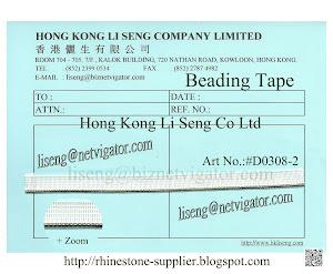 Beading Tape Manufacturer and Supplier - Hong Kong Li Seng Co Ltd