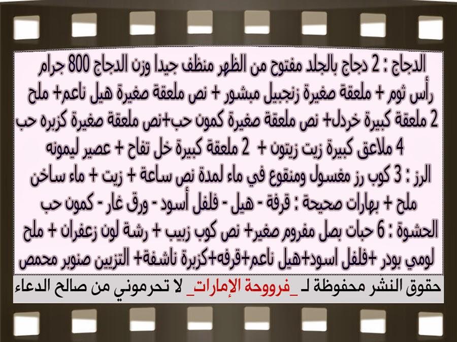 http://3.bp.blogspot.com/-3_33nV-R86E/VFYaNhI9izI/AAAAAAAABtU/OnewEjO9csw/s1600/3.jpg