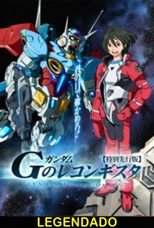 Assistir Gundam G no ReconguistaLegendado Online