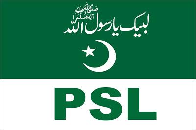 PAKISTAN SUNNI LEAGUE  پاکستان سنی لیگ