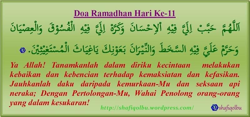 Doa Harian Ramadhan (Hari ke-11 hingga Hari ke-19)
