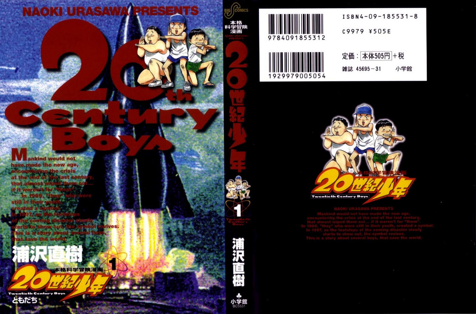 20th Century Boys Legendado 2009