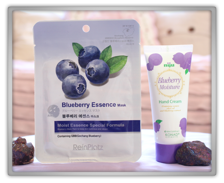 겟잇뷰티박스 by 미미박스 memebox beautybox Memebox Special #44 Very Berry unboxing review konad nuji hand cream reintplatz essence mask blueberry