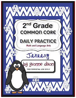 Just Posted!  Common Core Daily Practice Sheets!