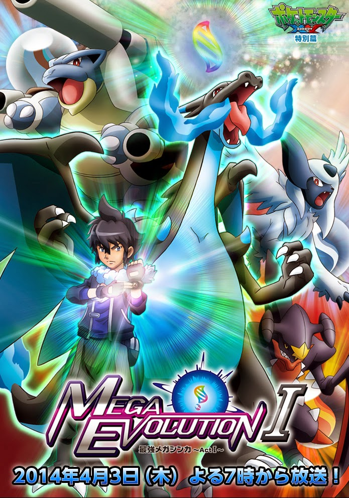 Strongest Mega Evolution Anime Special Pokemon XY