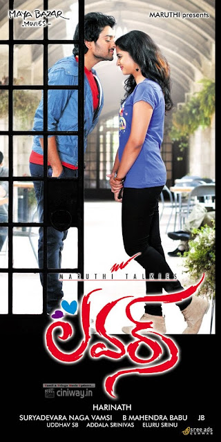 Lovers Movie Wallpaper