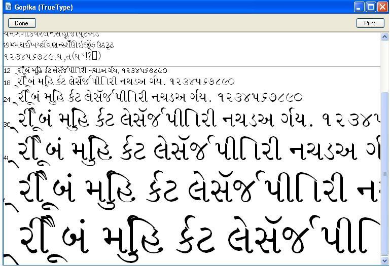 gujarati fonts gopika free download