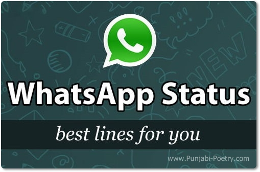 Punjabi Shayari, Punjabi Status For WhatsApp 2014