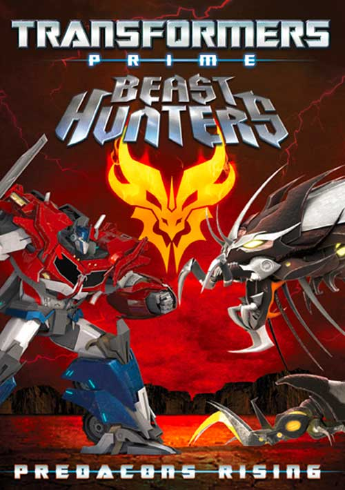 Transformers Prime The Movie Beast Hunters Predacons Rising (2013) อภิมหาสงครามจักรกลล้างเผ่าพันธุ์ ฟื้นชีพกองทัพพรีเดคอนส์