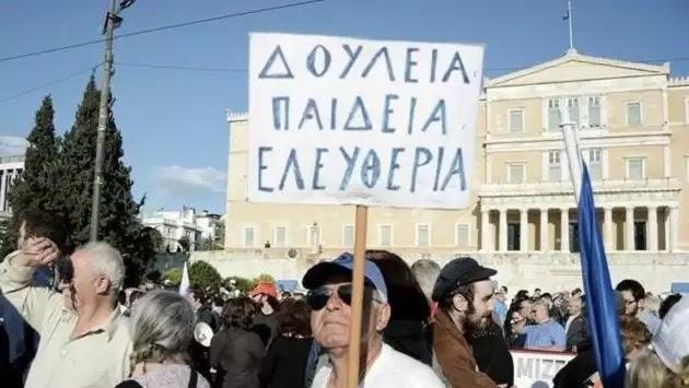 Τέλος η γενιά των 500 ευρώ! «Εγκαινιάστηκαν» οι εργαζόμενοι των 100! στην δημοκρατία της Βαϊμάρης!