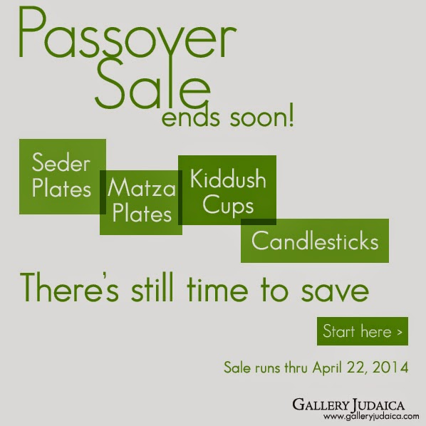 http://www.galleryjudaica.com/passover-seder-plate-matzah.aspx?pmc=bl041714&Category=4&OnSale=0&PageSize=32767&Label=On+Sale