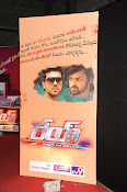 Journey of Rey Movie in posters show-thumbnail-5