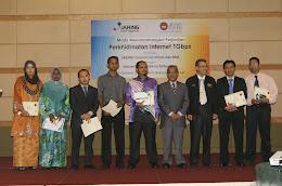 PERTANDINGAN EDUCATIONAL BLOGGING PERINGKAT KEBANGSAAN 2012
